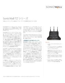 Datasheet: SonicWALL TZ Series Image